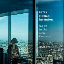 Every Human Intention Cover