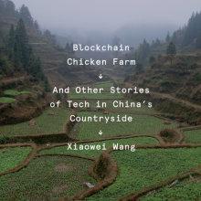 Blockchain Chicken Farm Cover