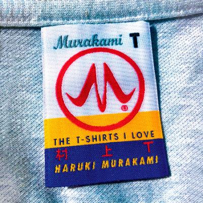 Murakami T cover