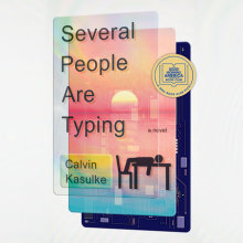 Several People Are Typing Cover