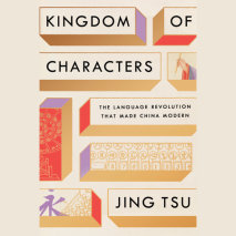 Kingdom of Characters Cover