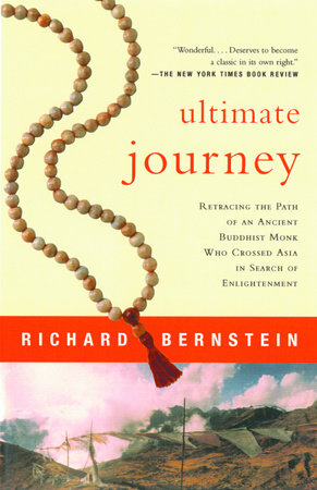 Ultimate Journey by Richard Bernstein