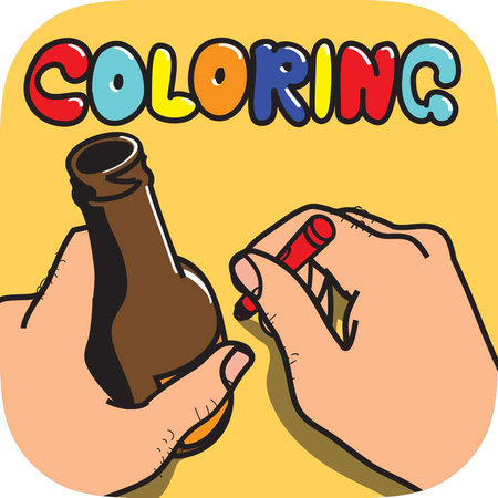 Coloring For Grown Ups By Ryan Hunter And Taige Jensen