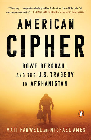 american e-books online tragedy an