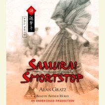 Samurai Shortstop Cover