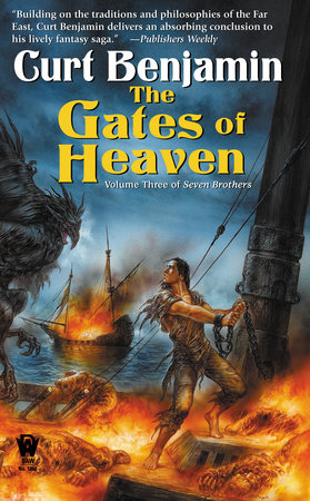 The Gates of Heaven by Curt Benjamin