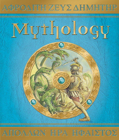 Where Was D Aulaires Book Of Greek Myths Published