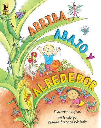 Arriba, Abajo y Alrededor by Katherine Ayres