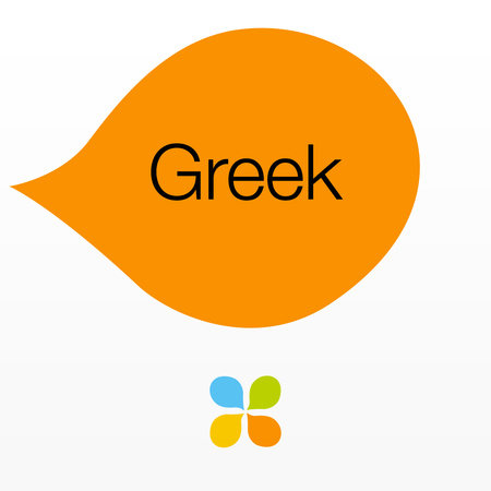 Greek by Living Language by Living Language