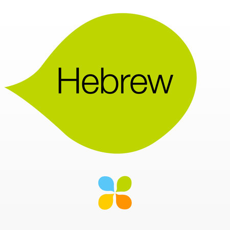 Hebrew by Living Language by Living Language