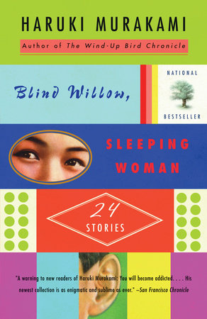 Blind Willow, Sleeping Woman cover