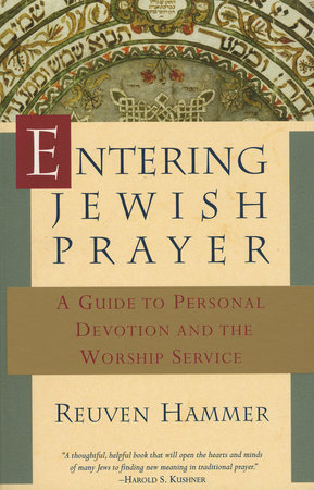ENTERING JEWISH PRAYER by Reuven Hammer