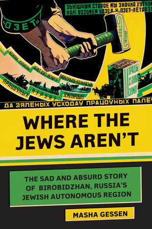 Where the Jews Aren't by Masha Gessen