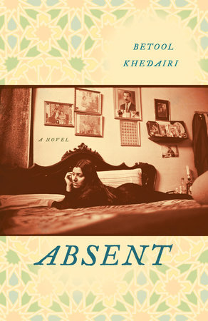 Absent by Betool Khedairi