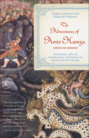 The Adventures of Amir Hamza