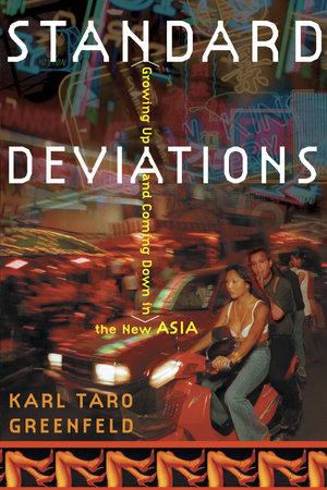 Standard Deviations by Karl Taro Greenfeld