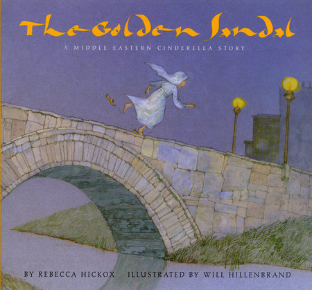 The Golden Sandal by Rebecca Hickox
