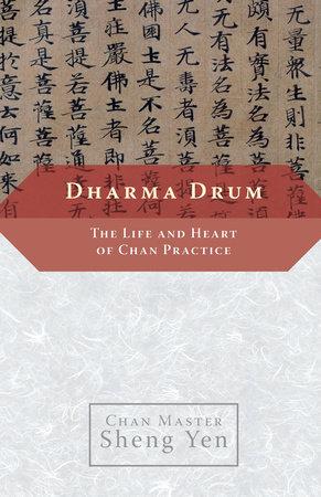 Dharma Drum by Master Sheng-Yen