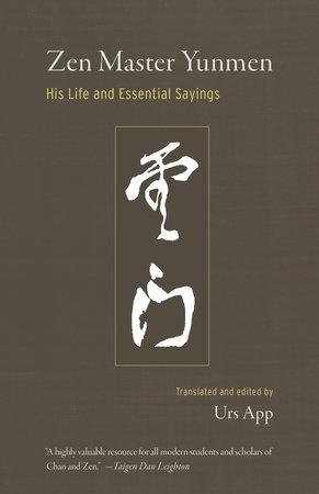 Zen Master Yunmen by Urs App