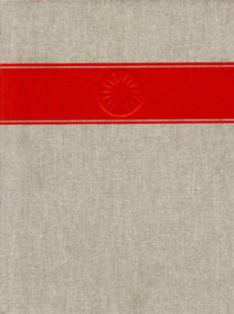 Handbook of North American Indians, Volume 4