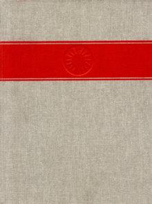 Handbook of North American Indians, Volume 13