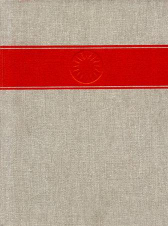 Handbook of North American Indians, Volume 15