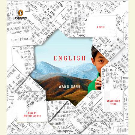 English by Wang Gang