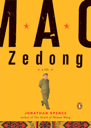 Mao Zedong by Jonathan D. Spence