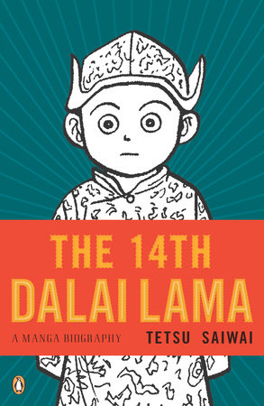 The 14th Dalai Lama by Tetsu Saiwai