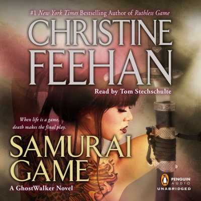 Samurai Game cover