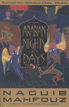 Arabian Nights and Days by Naguib Mahfouz