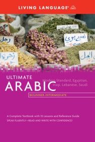 Ultimate Arabic Beginner-Intermediate (Coursebook)