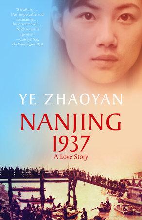 Nanjing 1937 by Ye Zhaoyan