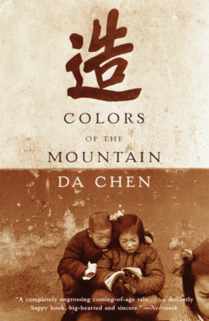 Colors of the Mountain by Da Chen