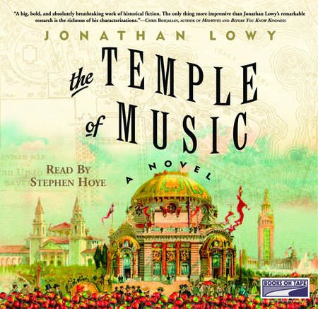 The Temple of Music by Jonathan Lowy