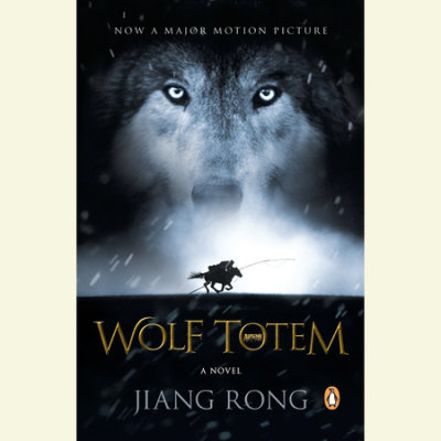 Wolf Totem cover