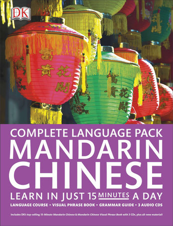 Complete Mandarin Chinese Pack by DK Publishing