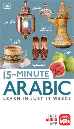 15-Minute Arabic by DK