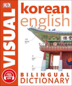 Korean-English Bilingual Visual Dictionary
