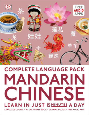 Complete Language Pack Mandarin Chinese
