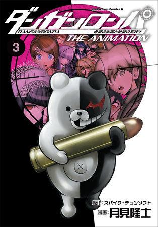 Danganronpa: The Animation Volume 3 by Takashi Tsukimi