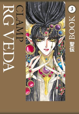 RG Veda Omnibus Volume 3