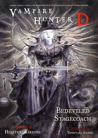 Vampire Hunter D Volume 26