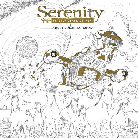 serenity adult coloring book by fox
