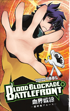 Blood Blockade Battlefront Volume 9