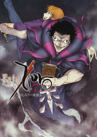 Fate/Zero Volume 7