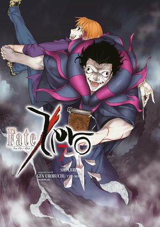 Fate/Zero Volume 7 by Gen Urobuchi