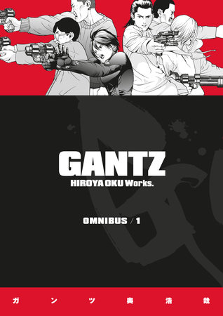 Gantz Omnibus Volume 1