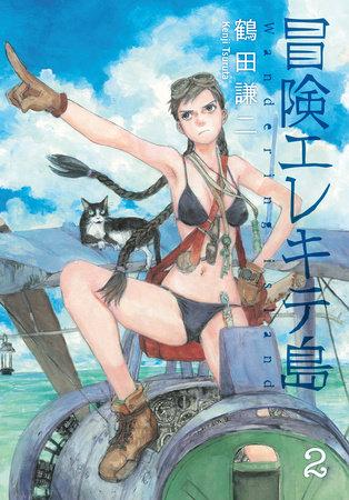 Wandering Island Volume 2