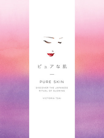 The cover of the book Pure Skin